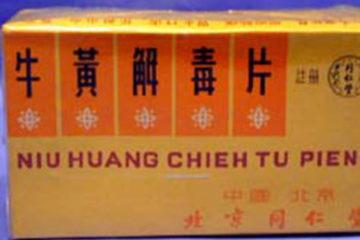 Chất thạch tín gây chết người trong Thảo dược Trung Quốc