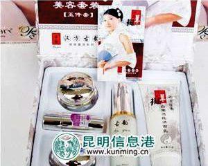 Mỹ phẩm Trung Quốc chứa độc tố gấp 16.000 lần