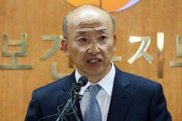 Hậu dịch MERS: Hàn Quốc bãi nhiệm Bộ trưởng Y tế