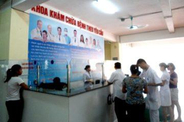 Bộ Y tế sắp thanh tra hoạt động khám chữa bệnh theo yêu cầu