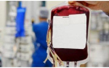 Cung cấp máu vô hạn cho cộng đồng bằng phương pháp mới