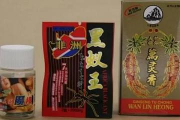 Cấm thuốc cương dương chứa chất dexamethasone nguy hiểm