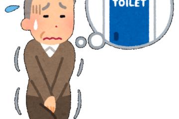 Dấu hiệu của bệnh són tiểu không kiểm soát