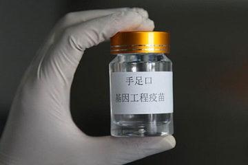 Đã tìm ra vaccine phòng bệnh tay chân miệng