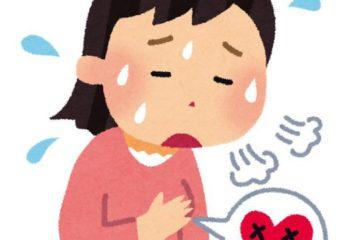 Thực hư về virus gây viêm cơ tim đang làm hoang mang dư luận