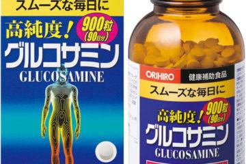 Top 5 sản phẩm cho bệnh thoái hoá khớp tốt nhất hiện nay